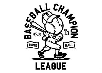Baseball Champion t shirt template