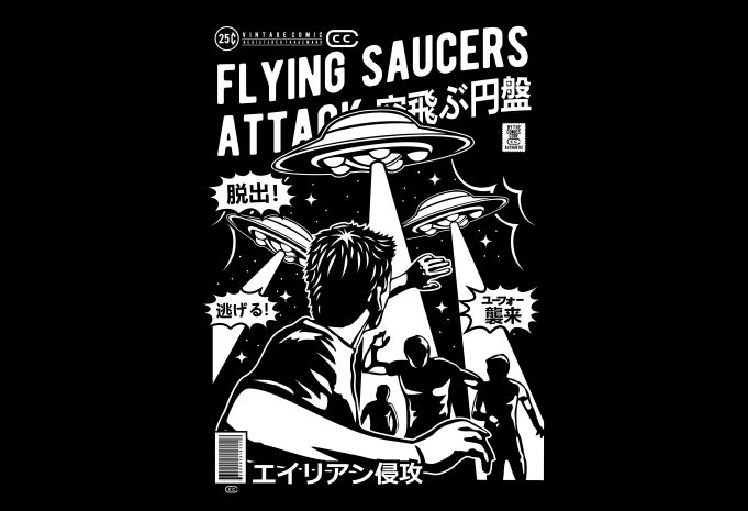 Flying Saucers Attack Display - Flying Saucers Attack buy t shirt design