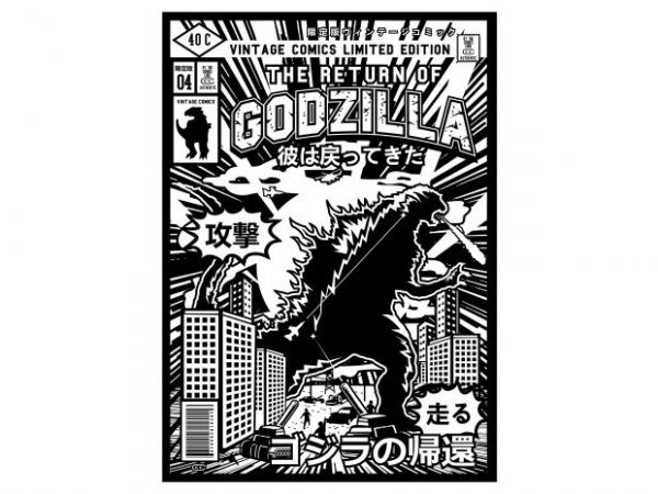 Godzilla t shirt design template