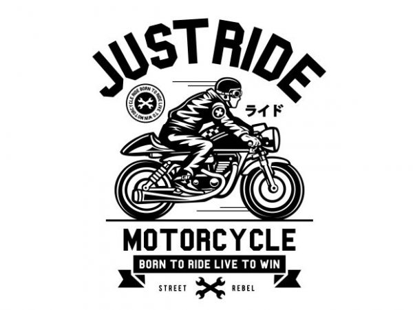Just Ride vector clipart