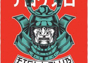 Tokyo fight club. Vector T-Shirt Design buy t shirt design