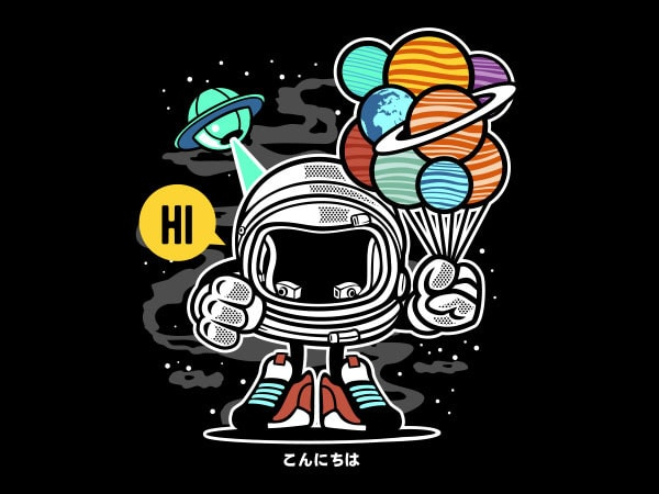 Gift From Outer Space Vector t-shirt design buy t shirt design