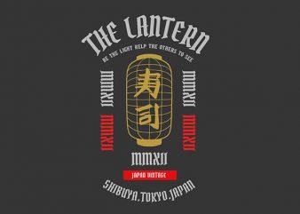 Lamp Vector t-shirt design buy t shirt design
