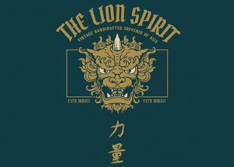 Lion Japan Graphic t-shirt design buy t shirt design