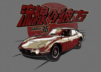 2000 GT buy t shirt design
