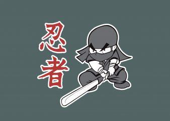 Kids Samurai t shirt vector art