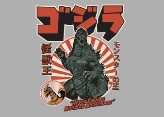 nuclear nightmare monster t shirt vector artwork