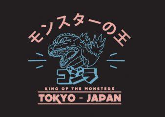 king of the monster t shirt vector art