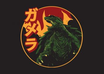 giant monster gamera t shirt design template