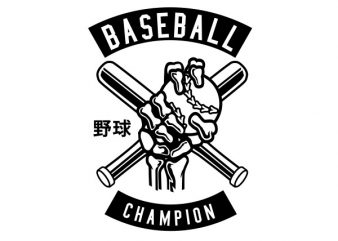 Baseball Champion Skull Hand t shirt template