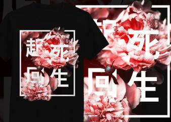 Zen Flower T-Shirt Design